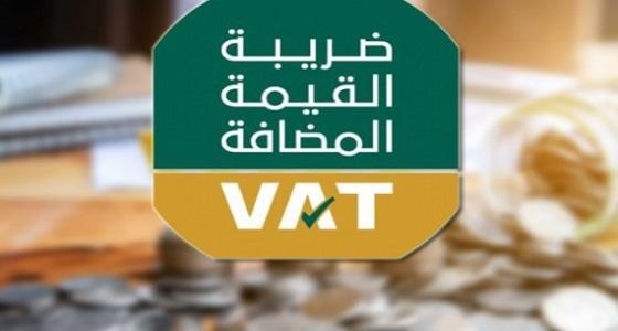 """"""" الزكاة والدخل """" تكشف عن الواردات والصادرات الخاضعة لضريبة القيمة المضافة"""