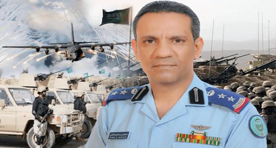 الدفاع الجوي تعترض صاروخا باليستيا أطلقته مليشيا الحوثي باتجاه المملكة