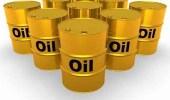 تراجع طفيف لأسعار النفط في ظل ارتفاع الصادرات الأمريكية