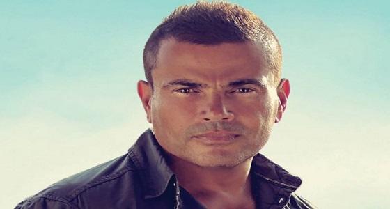 عمرو دياب يغضب جمهوره بخبر صادم