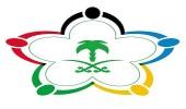 """الهيئة العامة للرياضة تعلن نتائج التحقيق في ملف """" الاتحاد """""""