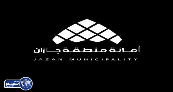 بلدية محافظة العيدابي تنذر أصحاب السيارات المخالفة
