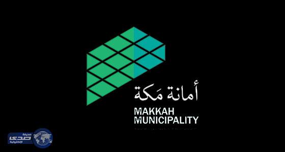 أمانة مكة تكثف مشاريع صيانة الطرق
