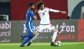 التعادل السلبي ينهي مباراة الكويت والإمارات في خليجي 23