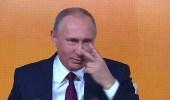 بالصور.. بوتين يتعرض لموقف محرج خلال مؤتمرًا صحفيًا
