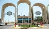 جامعة الملك فيصل تعلن بدء القبول في 56 برنامجا للدراسات العليا