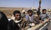 """منظمة دولية تصف انتهاكات الحوثي في اليمن بـ """" جرائم حرب """""""