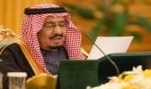 أمر ملكي: تعيين الدكتور عبدالله بن عمر بافيل مديرًا لجامعة أم القرى
