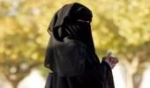 تطور جديد في قضية المرأة التي زوجها والدها من اثنين في المملكة
