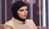 بالفيديو.. سارة الودعاني تمسح الميكاب على الهواء