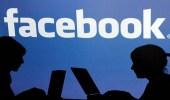 """اتهام """" فيس بوك """" بالتواطؤ ضد مسلمي الروهينجا"""