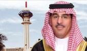 """العامة للثقافة تنظم """" الأيام الثقافية السعودية """" في نيويورك"""