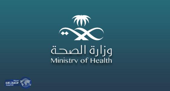 اتهامات تلاحق شركة تأمين التلاعب بصحة المواطنين