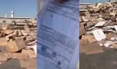 بالفيديو.. طلبات التوظيف تُلقى على الأرض في ختام معرض الظهران