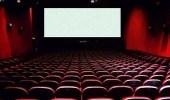 """ترحيب شعبي واسع بقرار ترخيص السينما.. ومغردون: """" مرحبا في مملكتنا الجديدة """""""