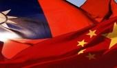بوادر حرب بين الصين وتايوان