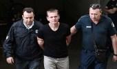 اليونان تُسلِم روسيًا إلى أمريكا في قضية تبييض أموال