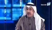 بالفيديو.. عضو شورى سابق يوضِح الهدف من خطاب خادم الحرمين