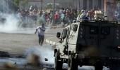 الصحة الفلسطينية: 378 إصابة خلال المواجهات مع قوات الاحتلال