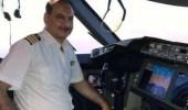 طيار الملكية الأردنية ينفي إقالته من العمل