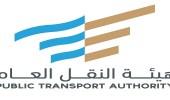 هيئة النقل: قرار مخالفة الشاحنات التي لم تثبت حواجز السلامة يبدأ مطلع 2018