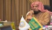 الدكتور السند يدشن خطة تطوير العمل الميداني بفرع الرئاسة بالحدود الشمالية