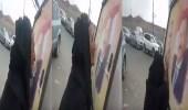 بالفيديو.. مُسنة يمنية تبكي بحرقة رحيل الرئيس السابق علي عبدالله صالح