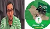 الردع السعودي أول من تكفل بكشف تجاوزات إبراهيم صالح