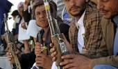 مليشيا الحوثي تقتحم مستشفى بصنعاء