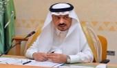 أمير منطقة الرياض يعزي أسرة المقيرن