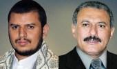 """بعد تقهقر ميليشياته وطردهم من معسكراتهم.. """" الحوثي """" يتذلل للتهدئة مع صالح"""