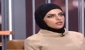 بالفيديو.. سارة الودعاني: في البداية ما كنت أبين وجهي ومسوية بلوك لأهلي