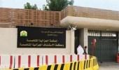 """"""" جزائية الرياض """" تعاقب مواطنا أيد """" داعش """" بالسجن 20 عاما"""