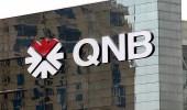 """"""" موديز """" : أزمة النظام القطري المصرفي تتصاعد"""
