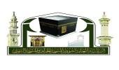 شؤون المسجد النبوي توضح حقيقة تفريغ الروضة للاعبي الهلال