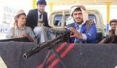 ميليشيا الحوثي الإيرانية تواصل اختطاف أعضاء بحزب المؤتمر الشعبي
