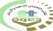"""تعاوني بلجرشي ينظم محاضرة للنساء بعنوان """" نعمة الإسلام """""""