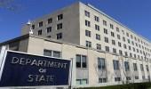 الخارجية الأمريكية: إيران شاركت في أعمال أدت إلى الصراعات العرقية