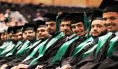 تزامنًا مع حظر الابتعاث.. المملكة تُسجل تراجعًا في أعداد الطلبة بأمريكا