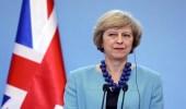 إحباط مخطط إرهابي لاغتيال رئيسة الوزراء البريطانية