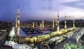 فتح باب التسجيل بكلية المسجد النبوي إلكترونيًا