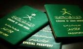 خدمة جديدة لتوصيل الجوازات إلى قاطني مكة والشرقية