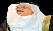 أمير جازان يعيين عدد من القيادات الإدارية بديوان الإمارة