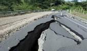 زلزال جديد بقوة 4.7 ريختر يضرب فارس بإيران
