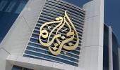 """في صفعة جديدة لها.. مؤتمر دولي يطرد موفد """" الجزيرة """" بموريتانيا"""