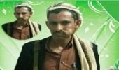 مصرع قيادي حوثي على يد قوات الجيش اليمني