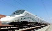 """"""" سار """" : لم يتم تحديد موعد تشغيل قطار الحرمين بين مكة والمدينة"""