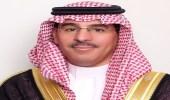 بالصور.. انطلاق الأسبوع الثقافي الصيني السعودي بمركز الملك فهد الثقافي