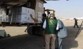 بالصور.. وصول طائرة إغاثية ثالثة تحمل مساعدات طبية للصومال