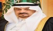 أمير الرياض يفتتح المركز الإداري بحي السلي